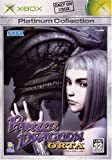 Panzer Dragoon Orta [Japan Import]