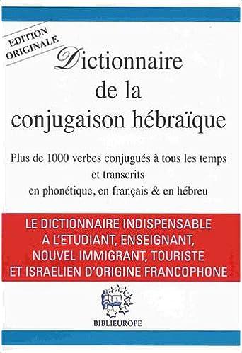 Amazon Fr Dictionnaire De La Conjugaison Hebraique Corinne