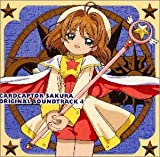カードキャプターさくら — オリジナル・サウンドトラック 4