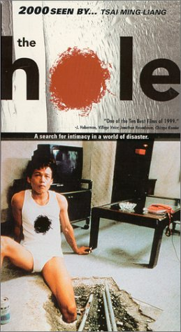 The Hole [VHS]