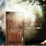 ドアクロール(初回限定盤)(DVD付)