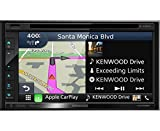 """Kenwood Excelon DNX695S 6.8"""" WVGA double-DIN Navigation/DVD Receiver"""
