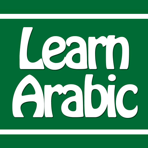 Learn Arabic for Beginners (Learn Arabic For Kids)