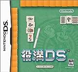Yakuman DS