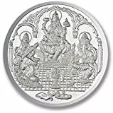 Ananth Jewels BIS Hallmarked 999 Silver Purity Coin Ganesha + Lakshmi + Saraswati 10 Grams