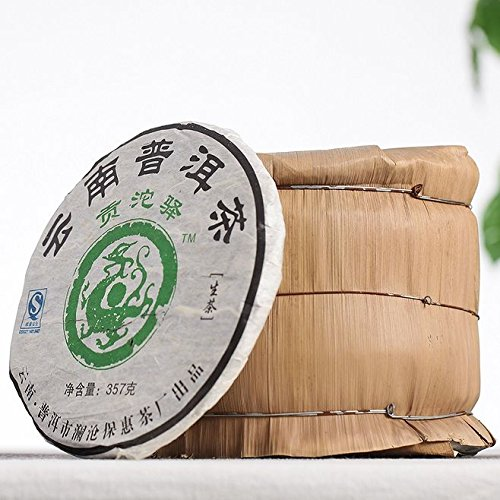 Dian Mai The classic collection of the whole mention of seven 2007 Gong Li Pu'er tea 357 g / piece of total 2499G10 years of dry storage in Kunming is worth collecting经典收藏整提7片2007年贡沱驿 普洱生茶357克/片共2499G by Dian Mai 滇迈