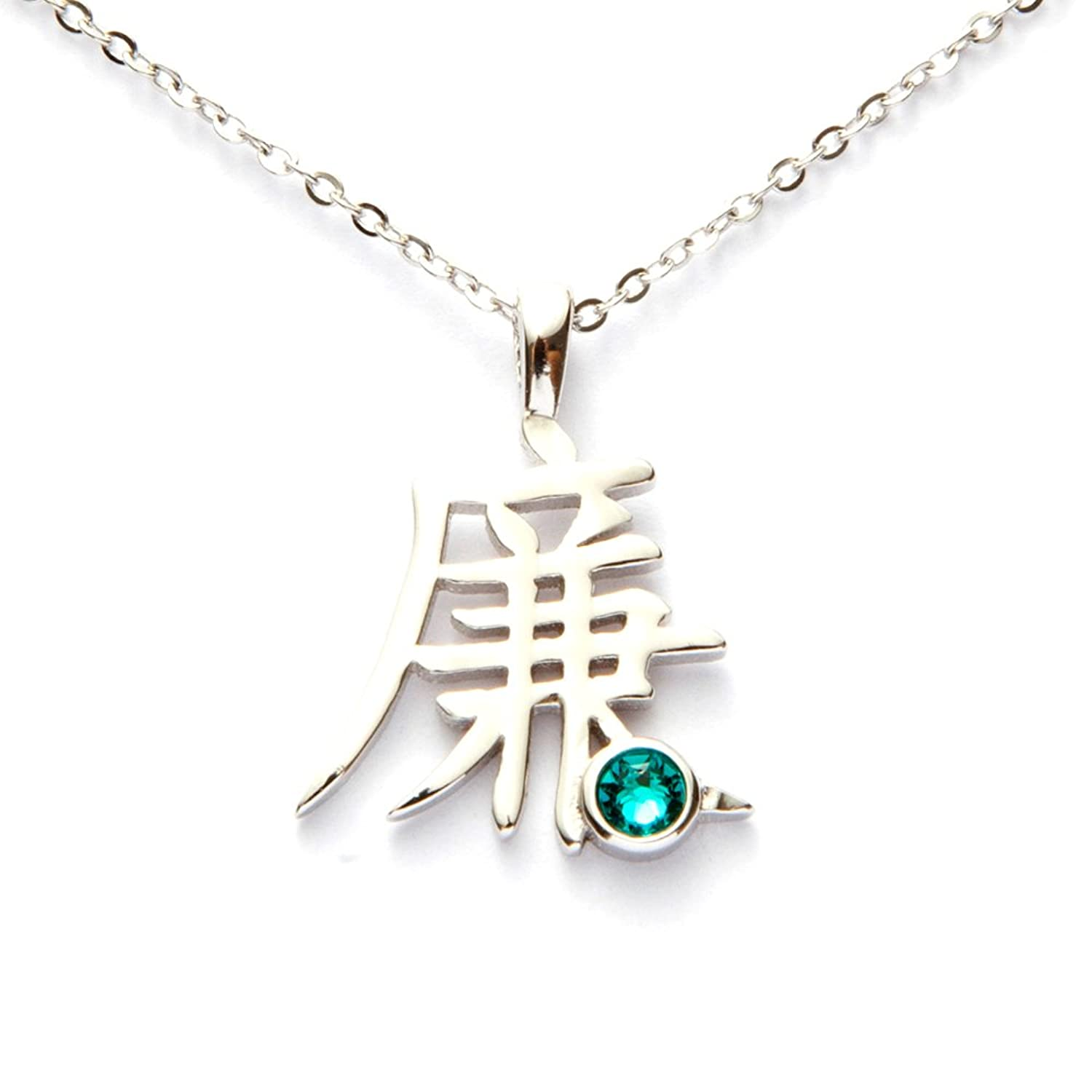 Amazon 925 sterling silver chinese character charm love bits and pieces jewelry chinese character pendant with swarovski crystal representing birthstone on 18 biocorpaavc
