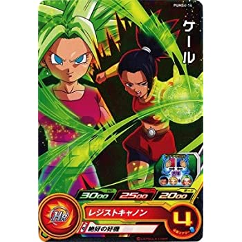 Amazon.com: Super Dragon Ball Heroes/ Caulifla (Common ...