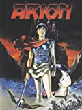 Arion (2 Dvd) [Italian Edition]