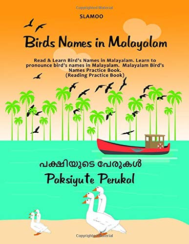 Bird S Names In Malayalam Read Learn Bird S Names In Malayalam Learn To Pronounce Bird S Names In Malayalam Malayalam Bird S Names Practice Book Reading Practice Book Publication Slamoo 9798648807563 Amazon Com Books