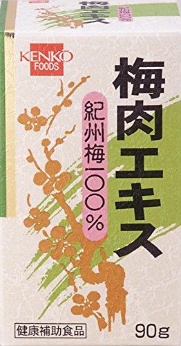 梅肉エキス 紀州梅100% product image
