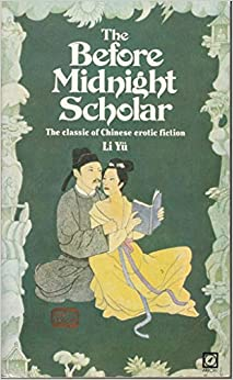 Before Midnight Scholar
