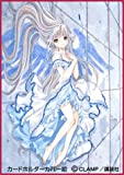 Volume 3 Limited Edition Chobits (Young Magazine Comics) (2001) ISBN: 4063363325 [Japanese Import]