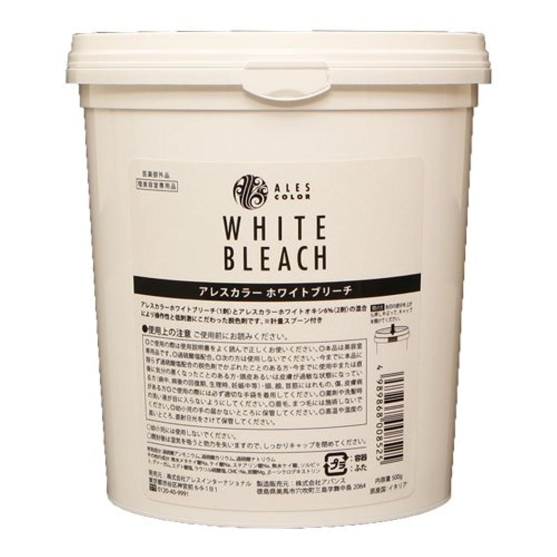 すすり泣き回復依存【YSPARK 】ホワイトブリーチ ×2個セット(お得な2個組)美容室生まれの強力ホワイトブリーチ