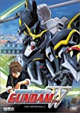 Mobile Suit Gundam Wing - Operation 2