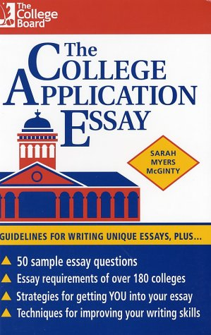 college application essay revised