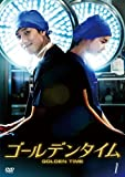 [DVD]ゴールデンタイム (ノーカット版) DVD-BOX 1