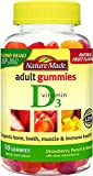 Nature Made Vitamin D3 Adult Gummies (2,000 IU per serving) 90 Ct