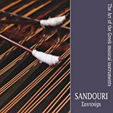 Santouri / The art of the Greek musical instruments