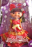 Dora the Explorer 2009 Holiday Dora Doll W Glittery Gown (2009)
