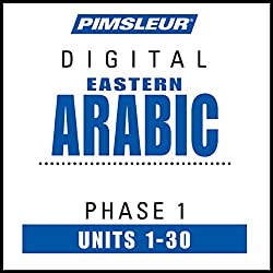 Arabic (East) Phase 1, Units 1-30