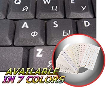 Cirílico ruso pegatinas de teclado con letras blancas fondo transparente: Amazon.es: Oficina y papelería
