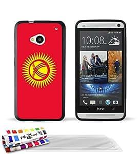"""Carcasa Flexible Ultra-Slim HTC ONE / M7 de exclusivo motivo [Kirguistan Bandera] [Negra] de MUZZANO  + 3 Pelliculas de Pantalla """"UltraClear"""" + ESTILETE y PAÑO MUZZANO REGALADOS - La Protección Antigolpes ULTIMA, ELEGANTE Y DURADERA para su HTC ONE / M7"""