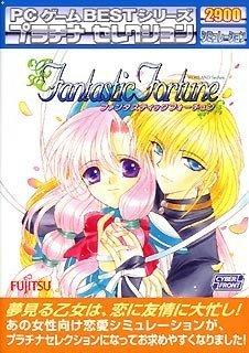 PCゲーム Bestシリーズ プラチナセレクション ファンタスティックフォーチュン B0002J4D4S