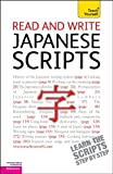 Read and Write Japanese Scripts, Helen Gilhooly, 0071752714
