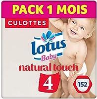 Lotus Baby: Jusqu'à -30% sur les couches et lingettes