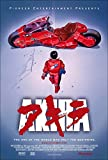 Akira Movie Poster US