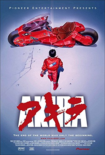 Akira Movie Poster US Version, (24x36)