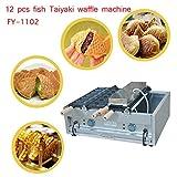 Commercial Japanese Fish Shape Waffle Making Machine Taiyaki Baker Mini Household Donut Maker Iron (220V)