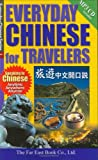 img - for Everyday Chinese for Travelers book / textbook / text book