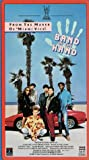 Band of the Hand VHS Tape