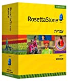 Rosetta Stone Homeschool Hebrew Level 1 including Audio Companion