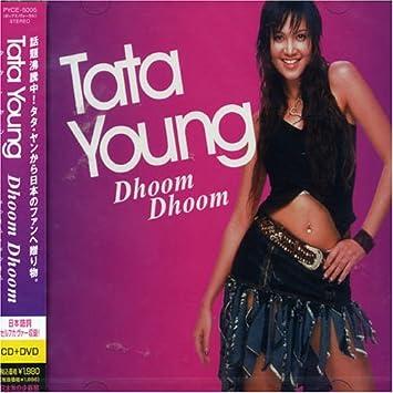 tata-young-sexy-nauty-bitchy