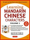 Learning Mandarin Chinese Characters Vol