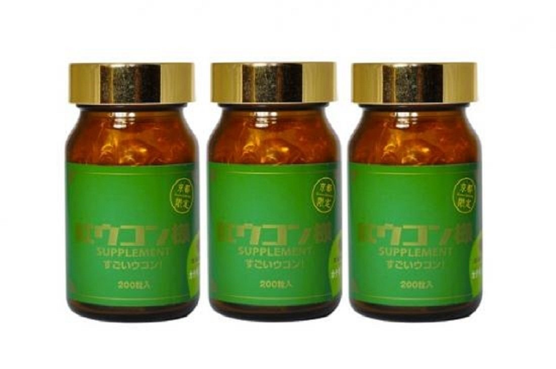 Green Ukon 3Set 200grain (Limited from Kyoto)