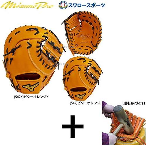 【湯もみ型付け込み/代引、後払い不可 】 ミズノ MIZUNO 軟式 ミット 限定 ミズノプロ ブランドアンバサダー 一塁手用 内川型 1AJFR21000