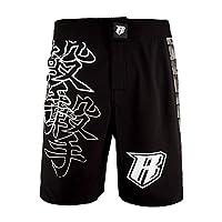 Revgear Haidate Fight Shorts, X-Small