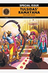 Tulsidas' Ramayana: Ram Charit Manas (Amar Chitra Katha) Hardcover