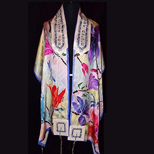 Dragonfly & Floral Silk Jacquard Tallit Prayer Shawl by Gildargraphics