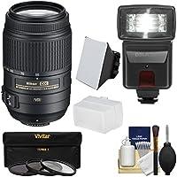 Nikon 55-300mm f/4.5-5.6G VR DX AF-S ED Zoom-Nikkor Lens with 3 Filters + Flash & 2 Diffusers Kit for D3200, D3300, D5300, D5500, D7100, D7200 Cameras Advantages Review Image