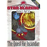 Star Blazers Series 1: Quest for Iscandar 5