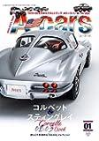 A-cars 2019年1月号