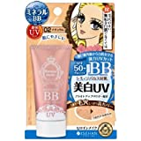 Kiss Me Heroine Make Mineral BB Cream SPF50+ PA+++ 02 30g by USA