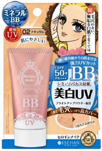 Kiss Me Heroine Make Mineral BB Cream SPF50+ PA+++ 02 30g by CoCo-Shop