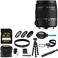 Sigma 18-250mm f3.5-6.3 DC MACRO OS HSM for Nikon Digital SLR Cameras + Deluxe Accessory Kit Basic Intro Review Image