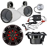 Marine Speaker Package With Amp: 2x Kicker 41KM84LCW 8 Coaxial Boat LED Light Speaker Bundle Combo With 2x Kicker 8 Inch White Wakeboard Tower Enclosures + 600 Watt Bluetooth 2-Channel Amplifier
